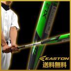 イーストン EASTON 一般軟式野球用 コンポジットバット XL2 グレイ×ホワイト トップミドルバランス