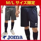 M Lサイズ限定 サッカー ホマ JOMA プラクティスパンツ トレーニングウェア ゲームショーツ SC_P3 サッカー館