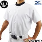 ミズノ MIZUNO  GACHIユニフォームシャツ 12JC9F60 01 ホワイト L