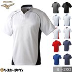 ベースボールシャツ 野球 ミズノ グローバルエリート ベースボールシャツ ハーフボタン・小衿タイプ 半袖 取寄メンズ