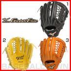 硬式用グローブ 野球 ミズノ グローバルエリート G gear 外野手用 取寄 グラブ袋プレゼント P5_GRBメンズ