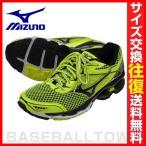 【サイズ交換往復送料無料】ランニングシューズ ミズノ ウェーブクリエーション 18 靴