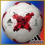 アディダス adidas サッカーボール 軽量4号球 KRASAVA クラサバ ジュニア290 手縫い AF4203JR 少年用 P5_SCメンズ サッカー館