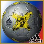 アディダス adidas サッカーボール 4号球 KRASAVA クラサバ グライダー 検定球 手縫い シルバー AF4204SLY