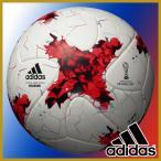 毎日あすつく アディダス adidas サッカーボール 5号球 KRASAVA クラサバ FIFA公認 試合球 検定球 サーマルボンディング AF5200