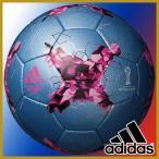 最大2500円引クーポン アディダス adidas サッカーボール 5号球 手縫い KRASAVA クラサバ グライダー 検定球 ブルー AF5204BP