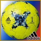 毎日あすつく アディダス adidas サッカーボール 5号球 手縫い KRASAVA クラサバ グライダー 検定球 イエロー AF5204YB