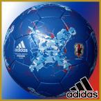 毎日あすつく アディダス adidas サッカーボール 5号球 KRASAVA クラサバ グライダー JFA 検定球 手縫い ブルー AF5206JP