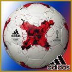 5%OFFクーポン 毎日あすつく アディダス adidas フットサルボール 3号球 KRASAVA クラサバ フットサル 検定球 手縫い AFF3200