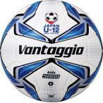 毎日あすつく モルテン サッカーボール ヴァンタッジオ5000 キッズ 4号球 ジュニア フットボール 少年用 2016