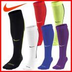 毎日あすつく サッカー館 サッカー ナイキ ソックス   NIKE ヴェイパー 3 ソックス 靴下 ストッキング
