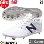 スパイク ニューバランス 野球 軽量 樹脂底 埋め込み金具 AB100 固定金具 靴