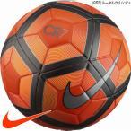 サッカーボール ナイキ プレステージ CR7 4号球 5号球 フットボール NIKE SC3095 サッカー館