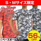 半袖Tシャツ ローリングス スクリプトロゴTシャツ 吸汗速乾 カモフラ トレーニングウエアメンズ