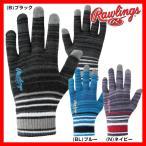 毎日あすつく 防寒グッズ ニット手袋 野球 ローリングス ニット手袋 のびのび スマホ対応手袋 WW5
