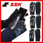 両手用 防寒用手袋 野球 SSK Proedge(プロエッジ) 冬季トレーニング手袋 秋冬ウエアアクセサリー y16fwカラー WintP5