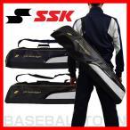 バットケース 野球 SSK 3本入用