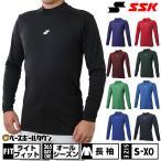 野球 アンダーシャツ SSK 長袖 日本製 ハイネック ミドルフィット エアリーファン SCF170HL ウェア メール便可