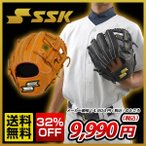 5%OFFクーポン 毎日あすつく グローブ 野球 SSK 一般軟式用 スーパーソフト オールラウンド用 野球小物プレゼント