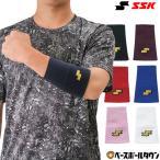 SSK リストバンド 1個 薄手テーパー型 メール便可 ウェアアクセサリー 野球 YA34