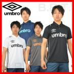 ポロシャツ 半袖 ベーシックドライ アンブロ Tシャツ  umbro ウエア サッカー フットボール フットサル