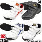 ZETT ゼット  野球 トレーニング シューズ ラフィエットDX BSR8276 ブラック ブラック 23.0cm