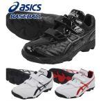 アシックス  野球スパイク FIVERUSH SFP300 9090ブラック ブラック 18.0
