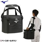 ボールケース 野球 ミズノ 約25L 硬式 軟式 5ダース入れ ボールバッグ 1FJB8021 バッグ刺繍可(有料)