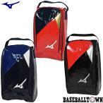 シューズケース 野球 ミズノ エナメル 1FJK0020 スパイクケース シューズバッグ