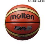 molten モルテン バスケットボール 6号 BGA6 オレンジ