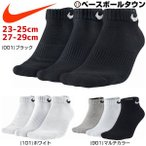 ナイキ 3足組ソックス ローカット 靴下 NIKE メンズ レディース 3P コットンクッション+モイスチャー マネジメント SX4701 取寄