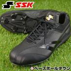 ショッピングスパイク スパイク 野球 SSK 樹脂底 金具固定式 マキシライトY-NEO2 ローカット 23.0〜29.0cm
