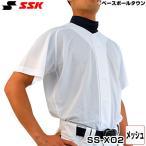 交換無料 SSK ユニフォームシャツ 練習着 メッシュシャツ 野球 ソフトボール クラブモデル 一般用男性 大人 PUS003M 取寄