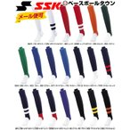 SSK ストッキング ローカット リブ編み 一般用 メール便可 野球 ソフトボール YA2201 取寄