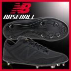 ショッピング野球 野球 ニューバランス 樹脂底埋め込み金具スパイク ブラック 24.0〜29.0cm AB100 SP_P3