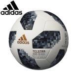 ショッピングサッカー サッカーボール 5号球 アディダス テルスター18 試合球 FIFA2018 NFCタグ対応モデル TELSTAR 18