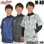 ローリングス ピステ 半袖ジャケット コンバット半袖ウインドシャツ 裏メッシュ ハーフジップ AOS9F06 野球 ウエア 一般用 トレーニング あすつく