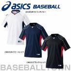 Yahoo!野球用品ベースボールタウン最大2500円引クーポン アシックス 野球 プラクティスシャツ P5UP
