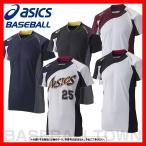 アシックス 野球 ユニフォームシャツ ゴールドステージ ブレードシャツ BAD101 取寄
