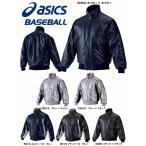 5%OFFクーポン グランドコート 野球 アシックス asics BAG001 WW5 WintP5