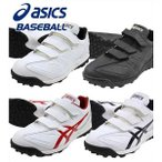 ショッピング野球 サイズ交換往復送料無料 アシックス 野球 トレーニングシューズ プレスピードTR 23.0〜30.0cm