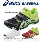 ショッピング野球 サイズ交換往復送料無料 アシックス 野球 トレーニングシューズ ブライトライン RT