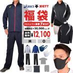 bbtown_asics-10000-2015huku-sw