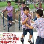 進化した竹馬(たけうま) コンパクト収納&伸縮4サイズ&軽量