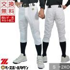 交換無料 ゼット ユニフォームパンツ 野球 練習用ユニフォーム キルトパンツ レギュラー丈 メカパン BU1182QP ウェア あすつく