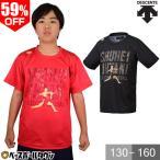 デサント ジュニアベースボールシャツ 半袖 大谷コレクション DBJPJA60SH 少年用 Tシャツ アウトレット