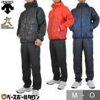 ピステ 上下セット 大谷コレクション デサント 中綿入り トレーニングジャケット&パンツ 防風 はっ水 保温 DBMOJF31SH DBMOJG31SH 野球ウェア メンズ