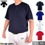 デサント 野球 ベースボールシャツ 2ボタン P5UPメンズ