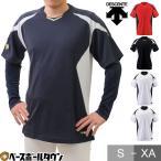 デサント ベースボールシャツ L DB-116 ブラック Sホワイト Sゴールド