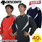 デサント 野球 フリースジャケット DBX-2461 メンズ